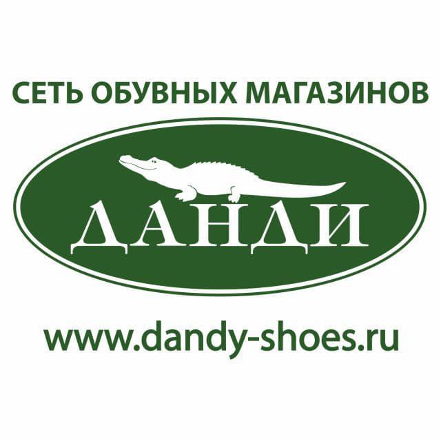 Данди