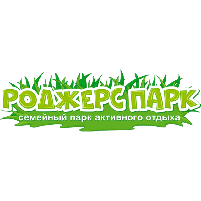 Роджерс парк