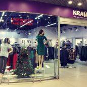 Акция в магазине krasivaya