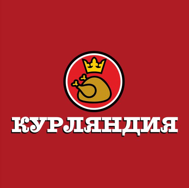 Курляндия